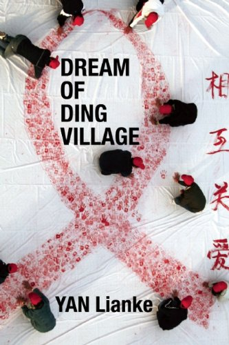 Dream-of-Ding-Village