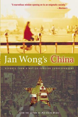 janwongschina