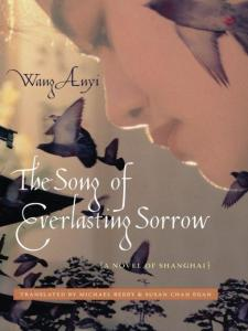 The Song of Everlasting Sorrow by Wang Anyi (1)