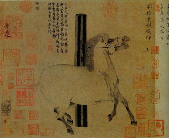 chinese anthology